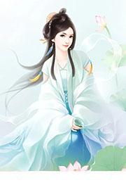 柳柳春情-v文最新章节