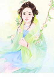 '日'久生情-v文最新章节
